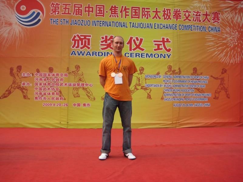 medallas para Shen Yi