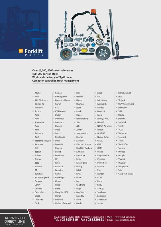 Equipment Brand List