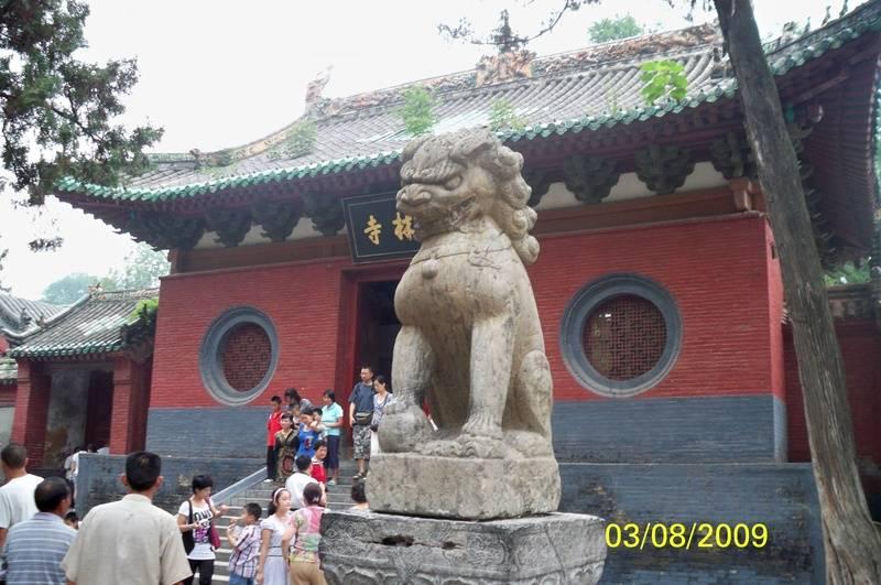Shaolin Temple Main Entrance