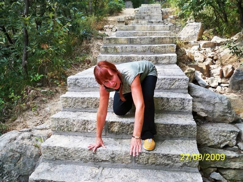 Steps at Kunyu Shan