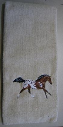 Appy Towel