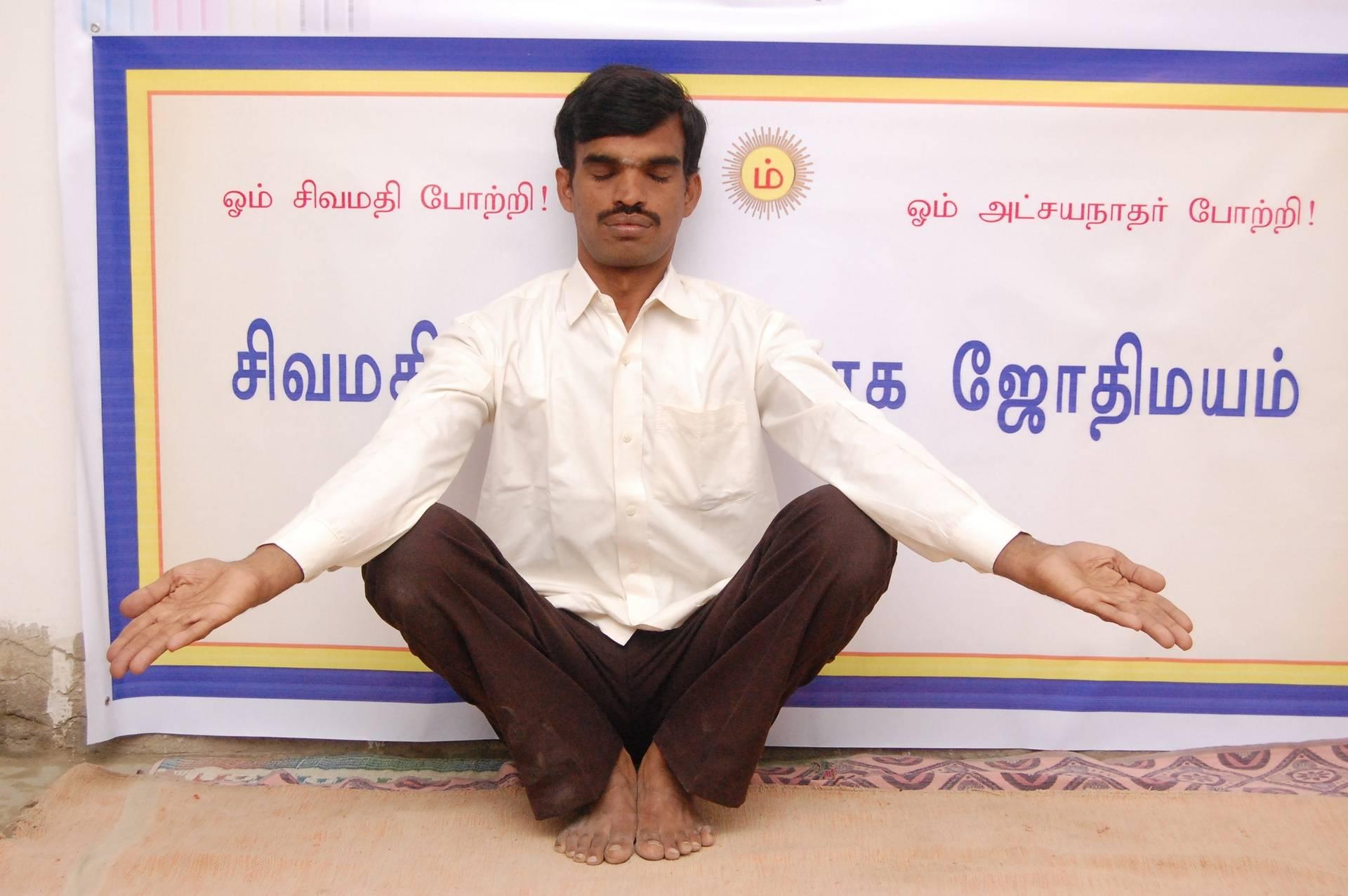 Padha Padmahasanam