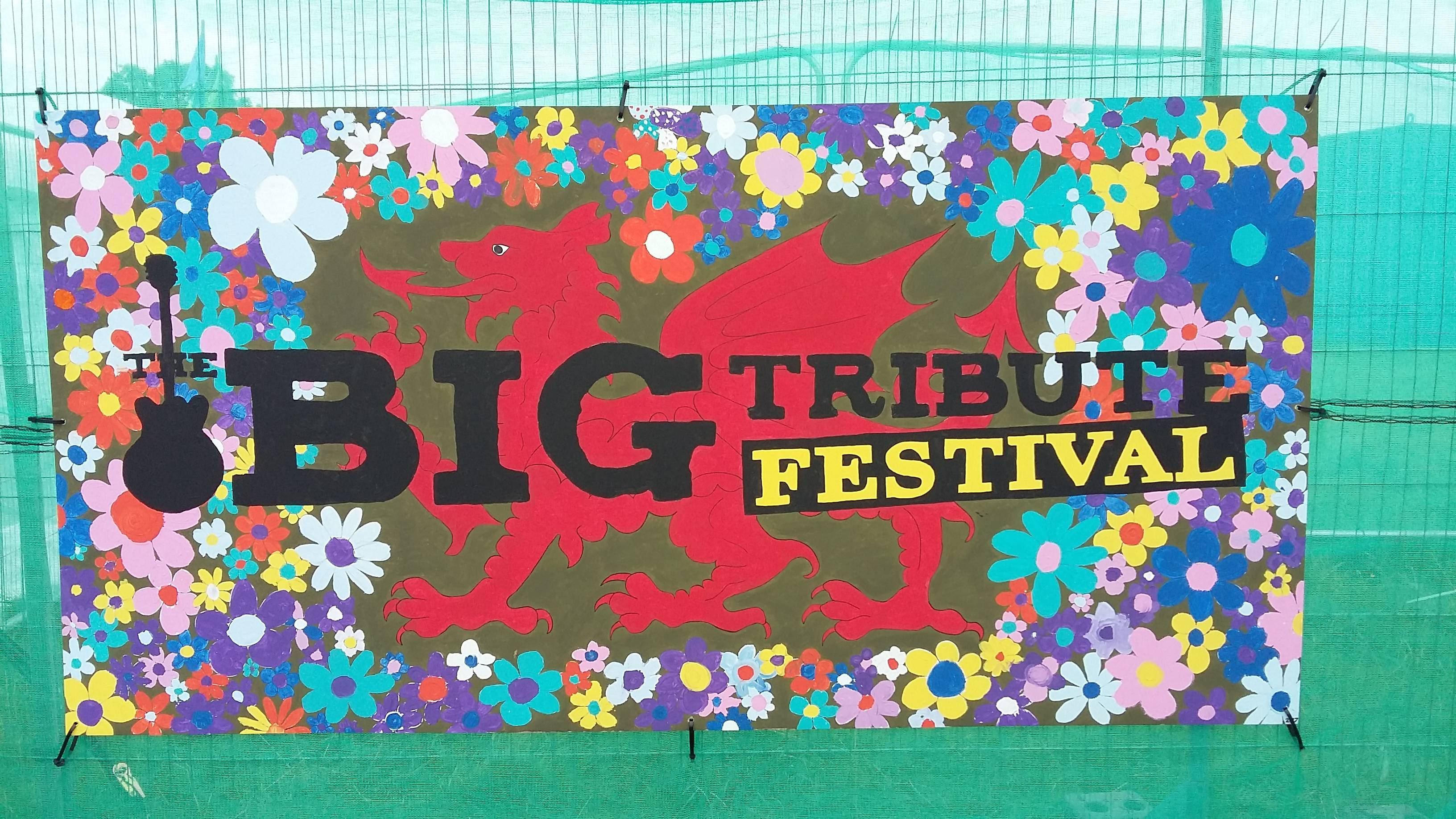 Big art on display at the festival entrance 2017