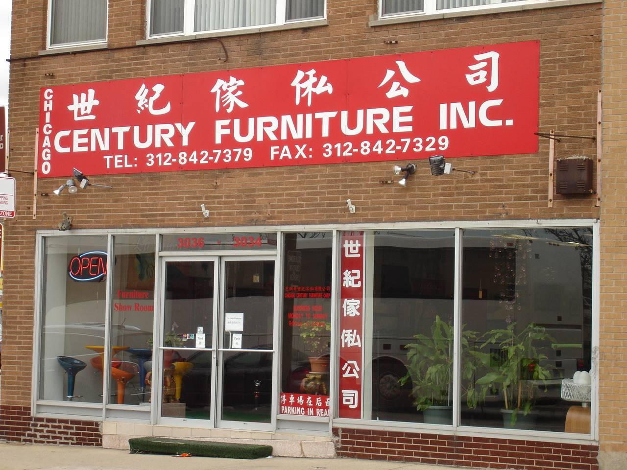 世纪家俬 Chicago Century Furniture, 3034 S Wentworth Ave, Chicago, IL, 60616, United States