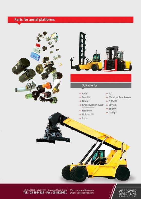 Heavy Equipment Page