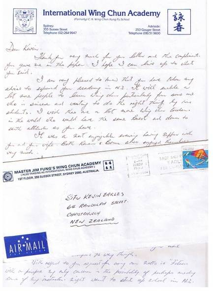Letter From A Wing Chun Brother