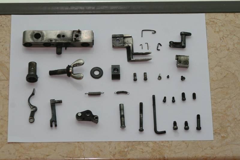 Trip mechanism disassembled