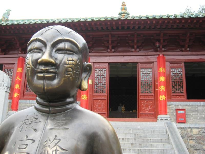 medicina tradicional china para negros