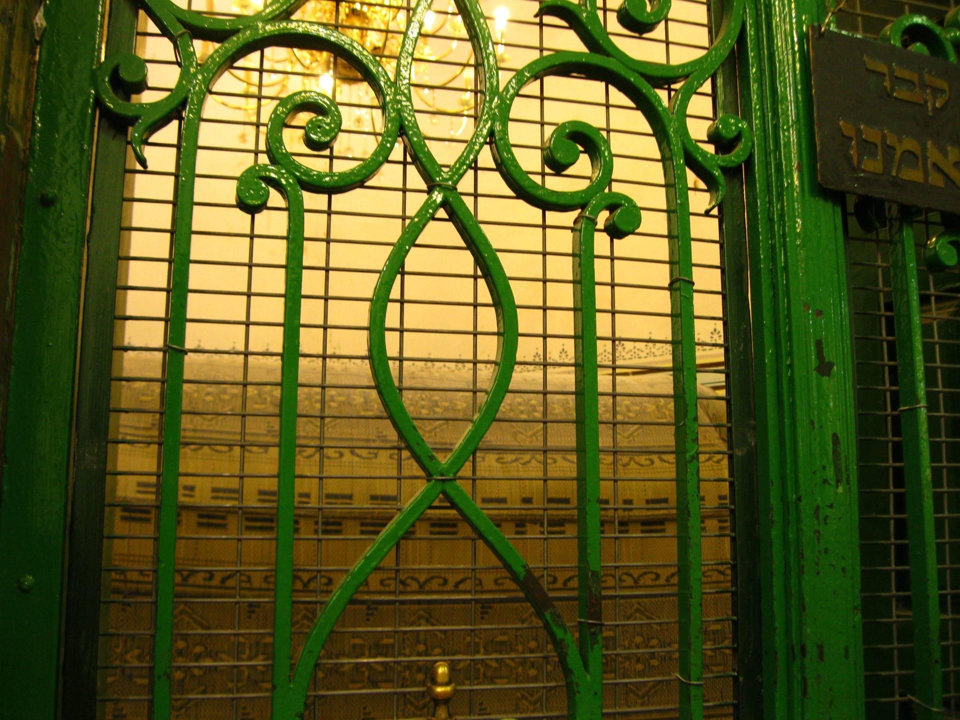 Tomb Gate
