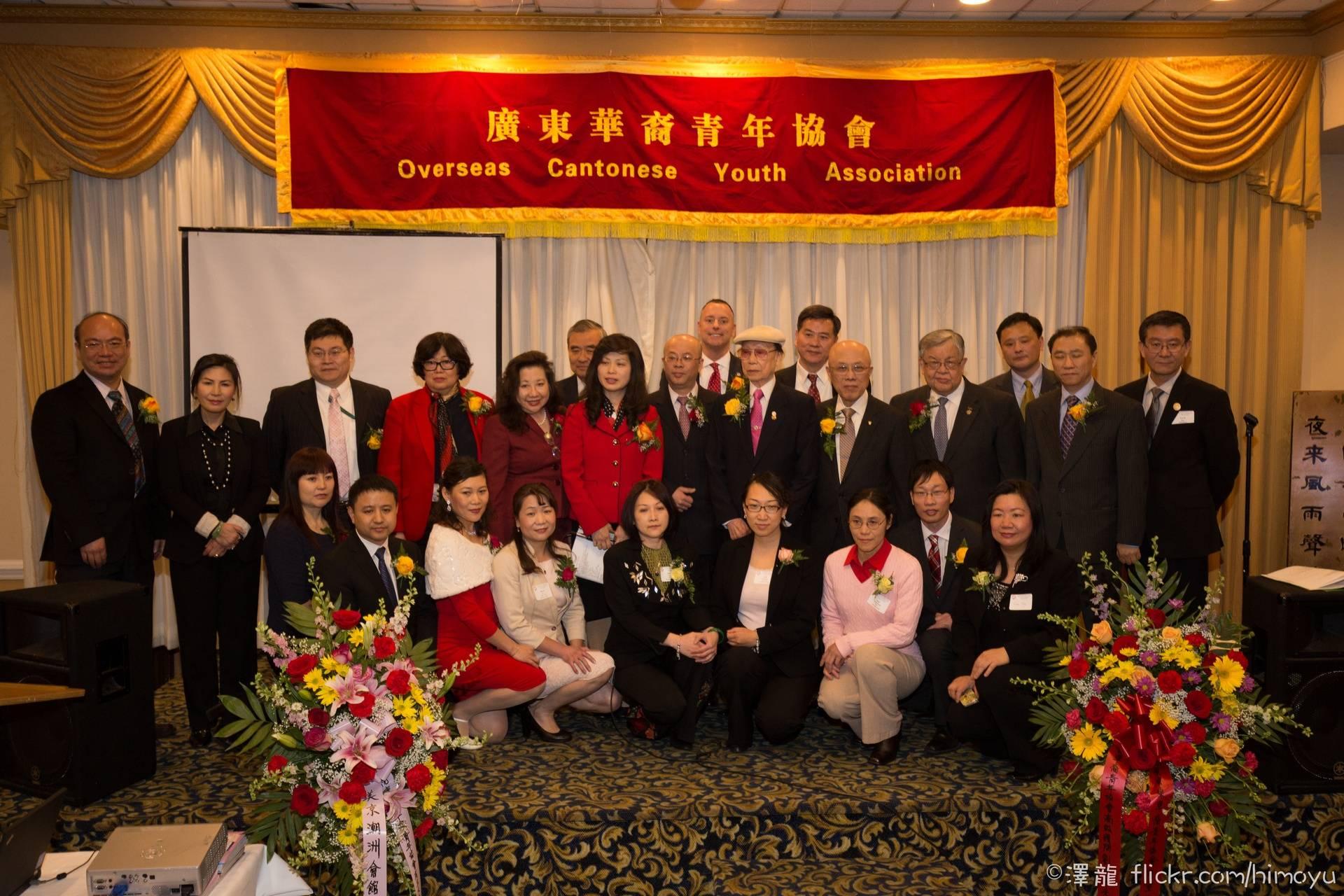 March 20, 2015 Inaugural Celebration