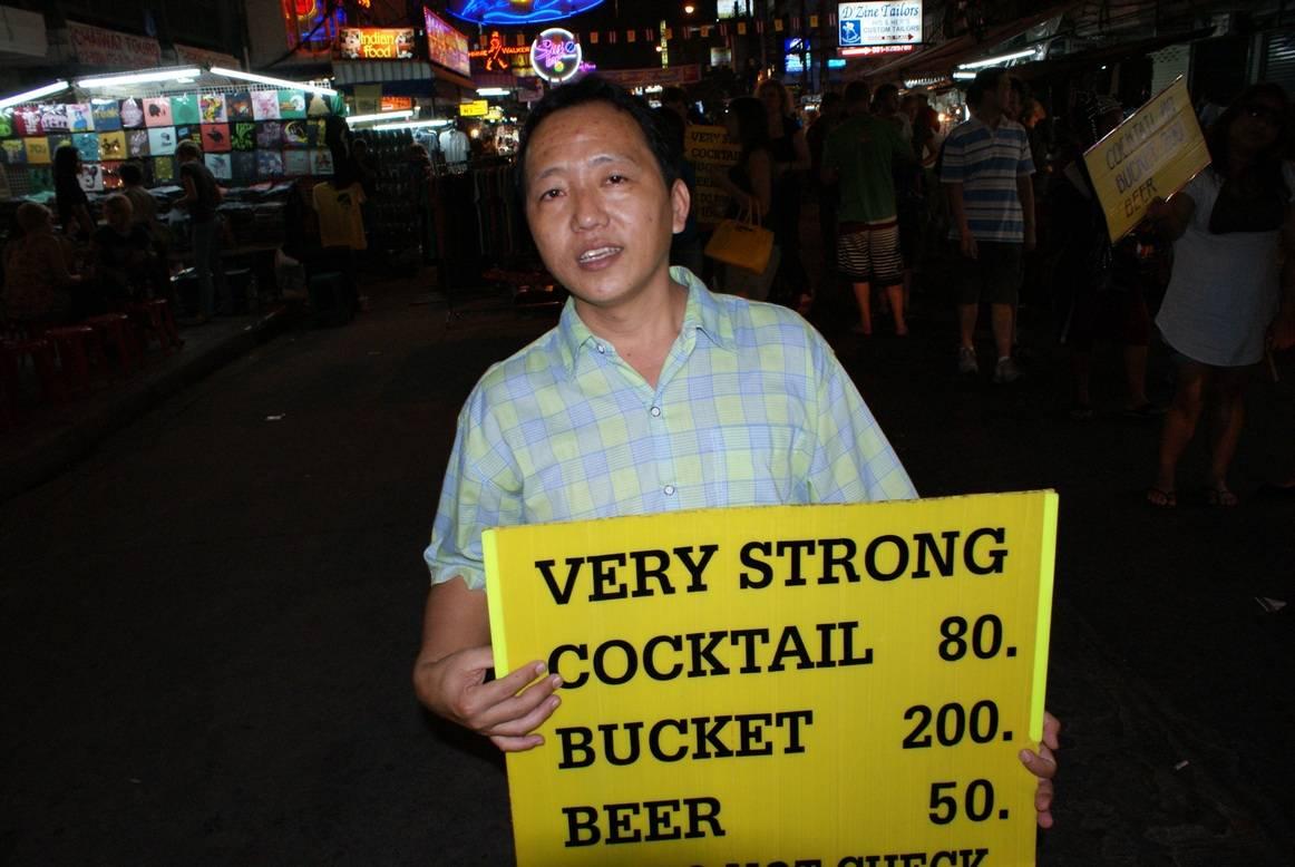 Bangkok KS Rd 4