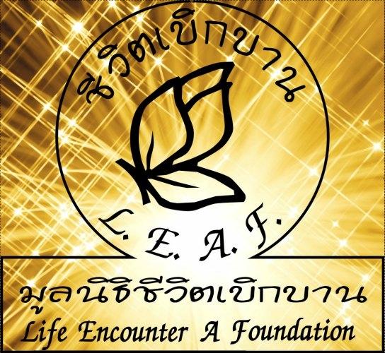 LEAF Foundation