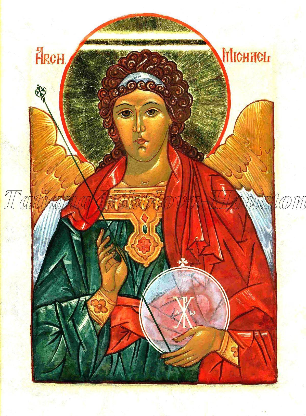 Holy Archangel Michael