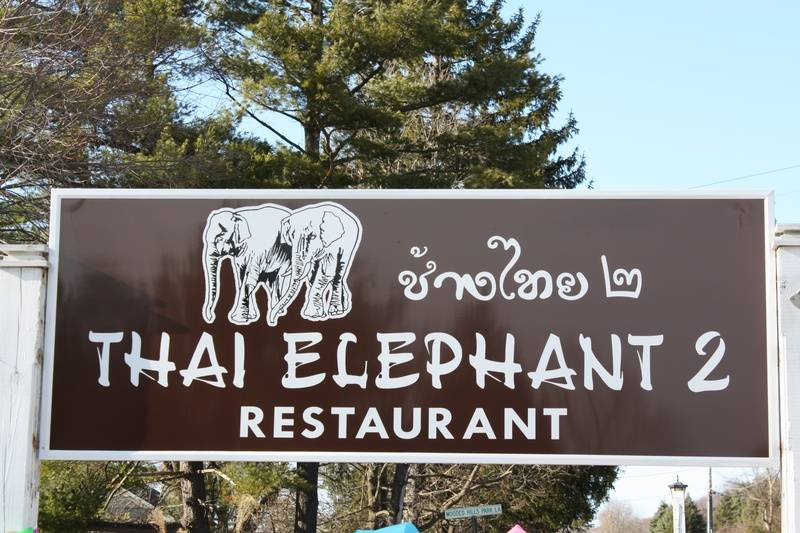 THAI ELEPHANT 2, 2693 Route 22, Patterson, NEW YORK, 12563, USA