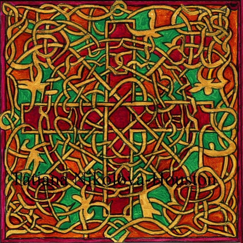 Labyrinth - Cross 1