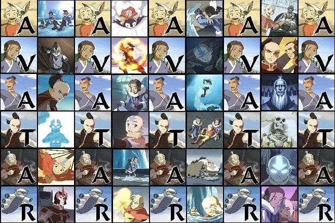 """""""Avatar Background #2,"""" by BSG"""