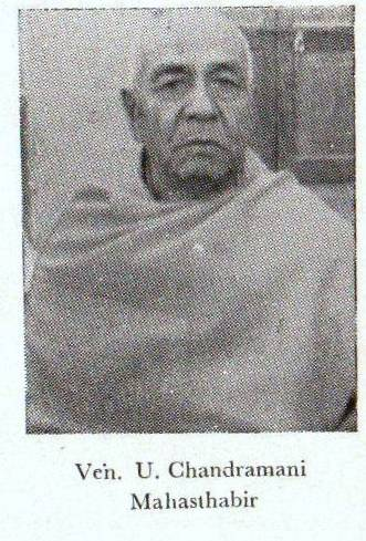 Ven. U Chandramani Mahasthavir