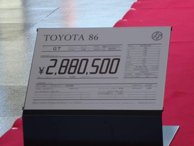 Around $36,000