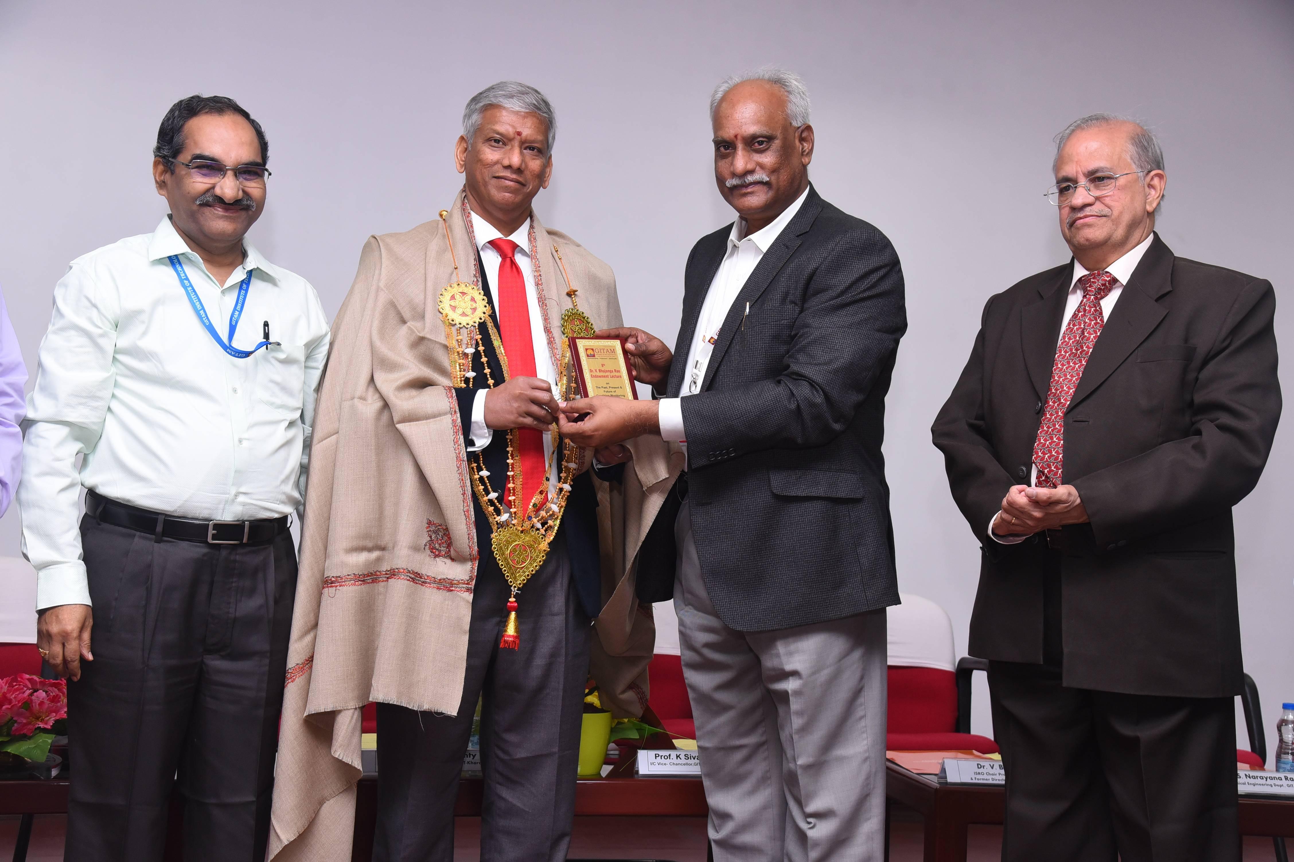 Dr. V. Bhujanga Rao Endowment Lecture Award, CMSI