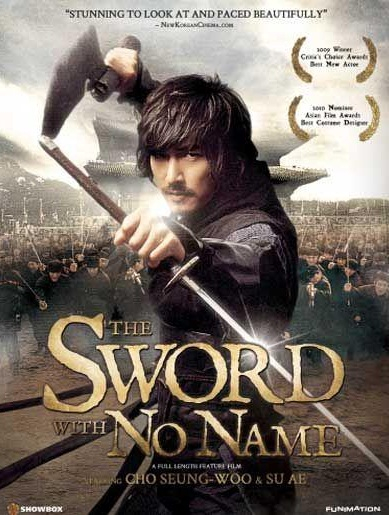 Sword with No Name  - poster