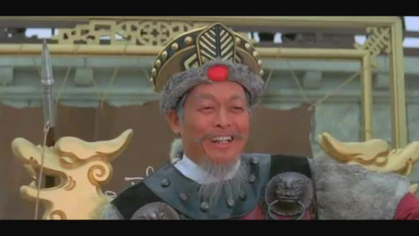 Tien Feng as King of West Hsia