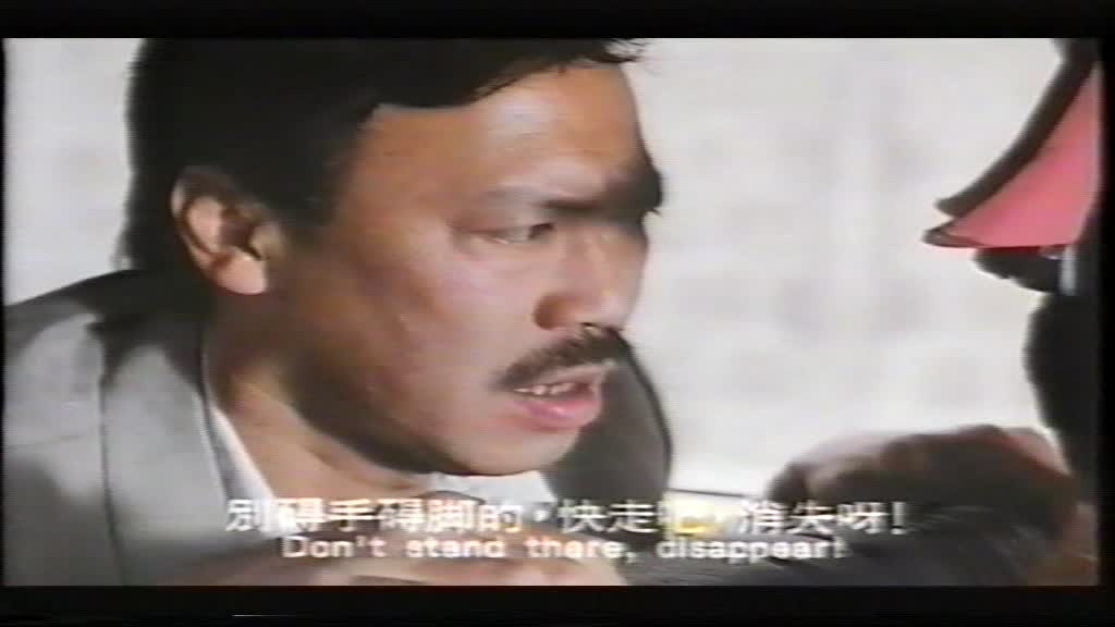 Stanley Fung as Rawhide
