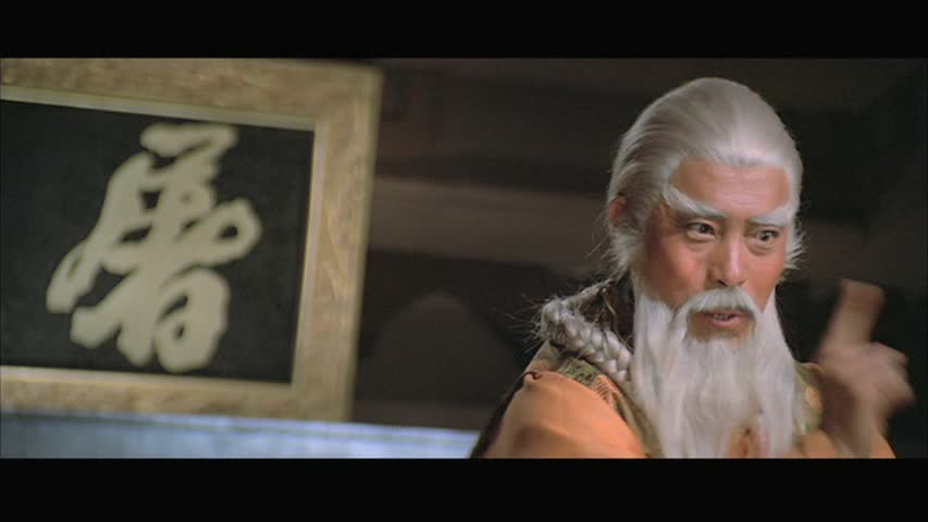 The Legendary Ku Feng as the Eagle Master