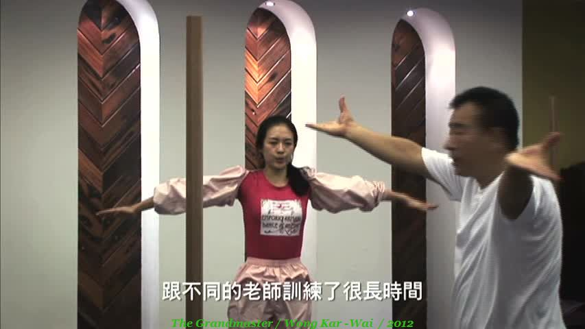 Zhang Ziyi trains