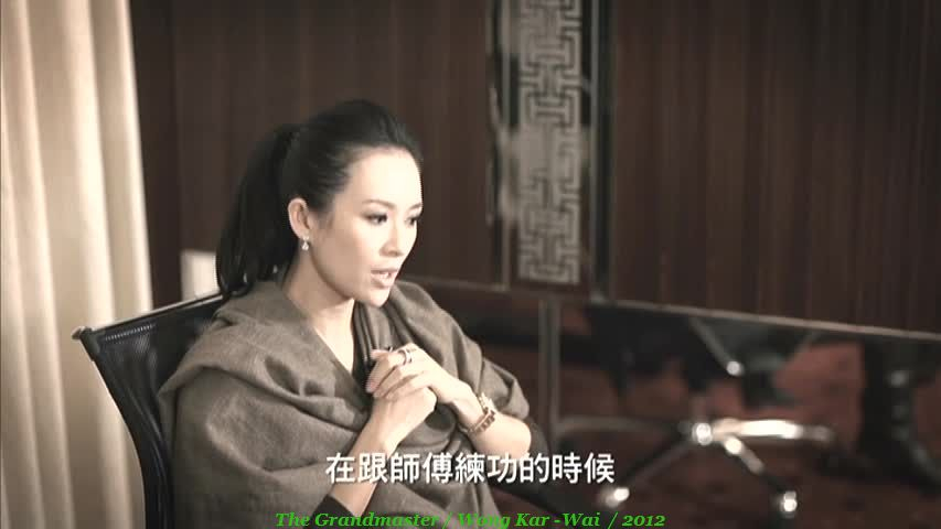 Interview of Zhang Ziyi