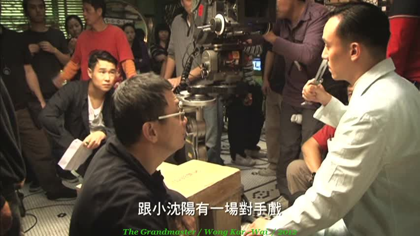 Behind the scenes Chang Chen