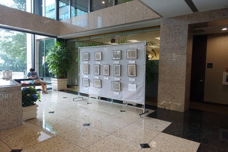lobby display inside the Arboretum Plaza I business building