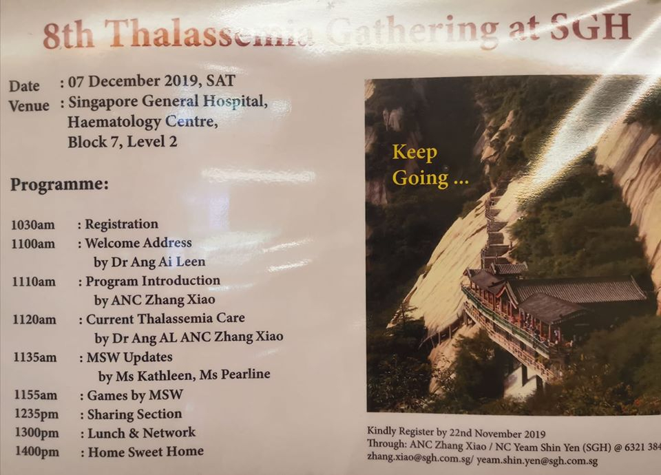 8th Thalassemia Gathering @ SGH Programme