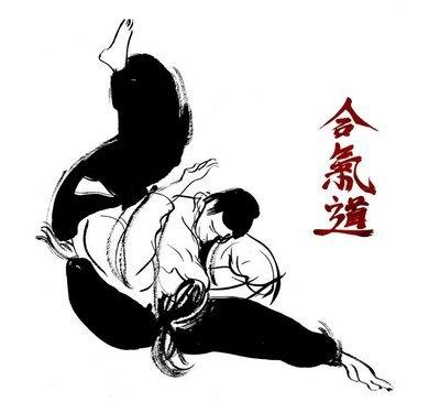 Yamabushi Jujutsu/Aikijutsu Ryu, 2301 Yates Ave., Bronx, New York, 10469, USA