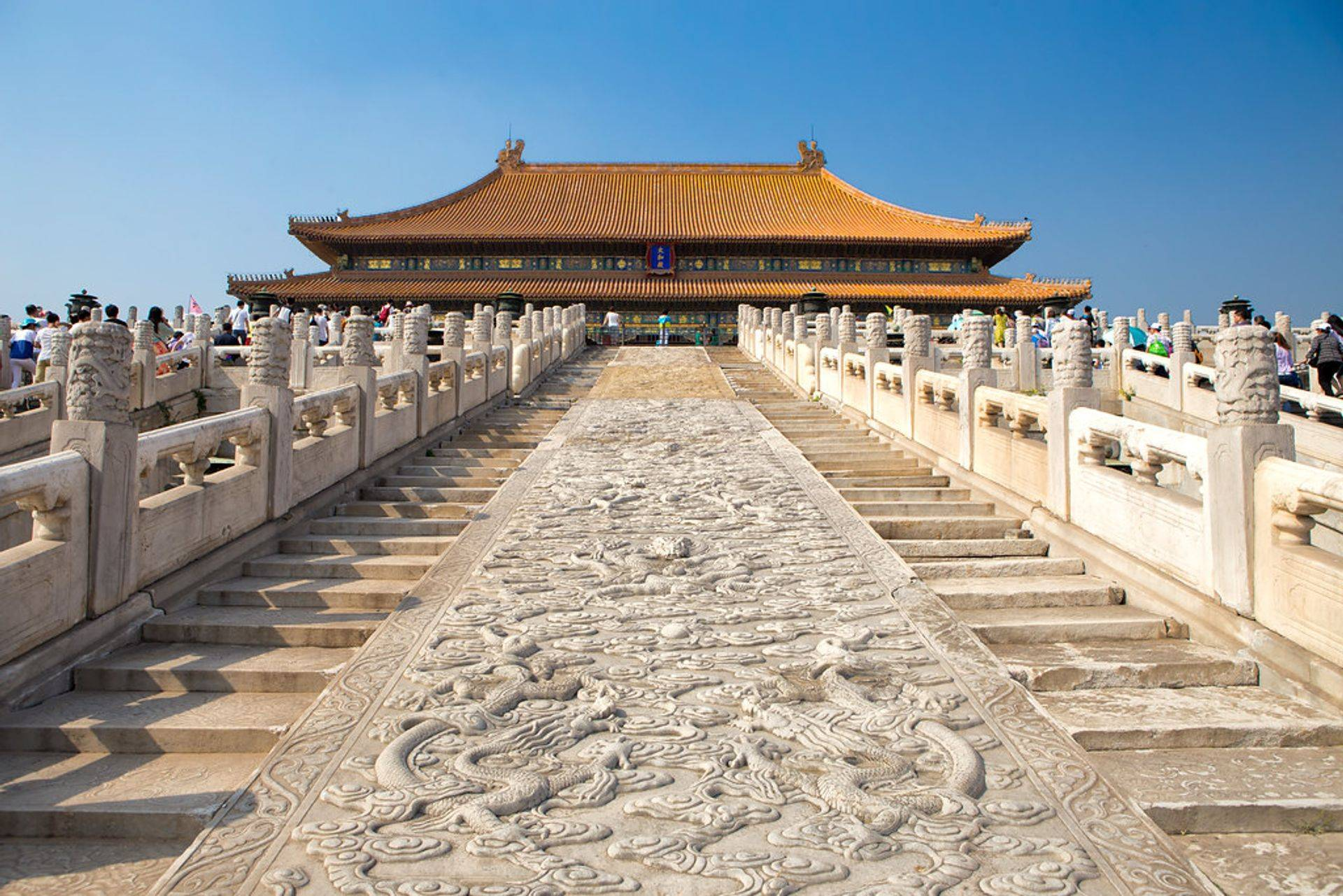 Walkway to Hall of Supreme Harmony