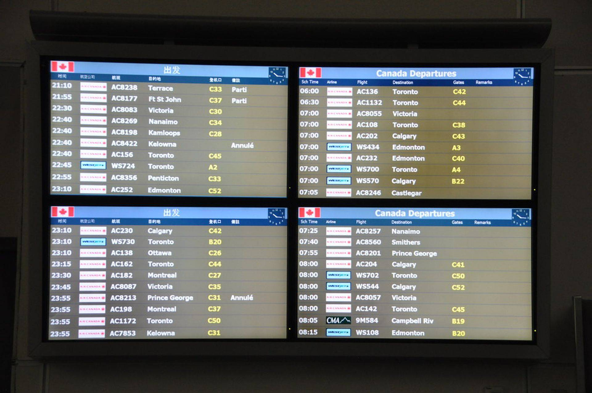 Flight Information at YVR