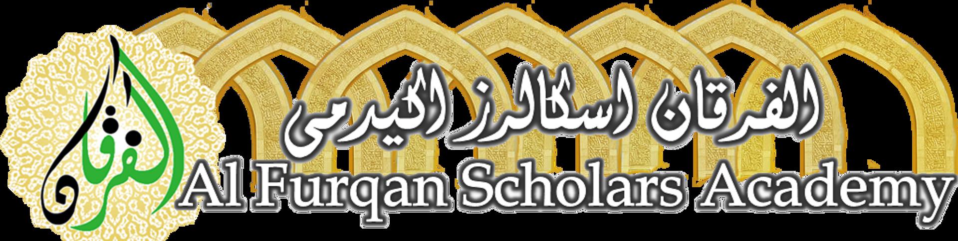 Al Furqan Scholars Academy