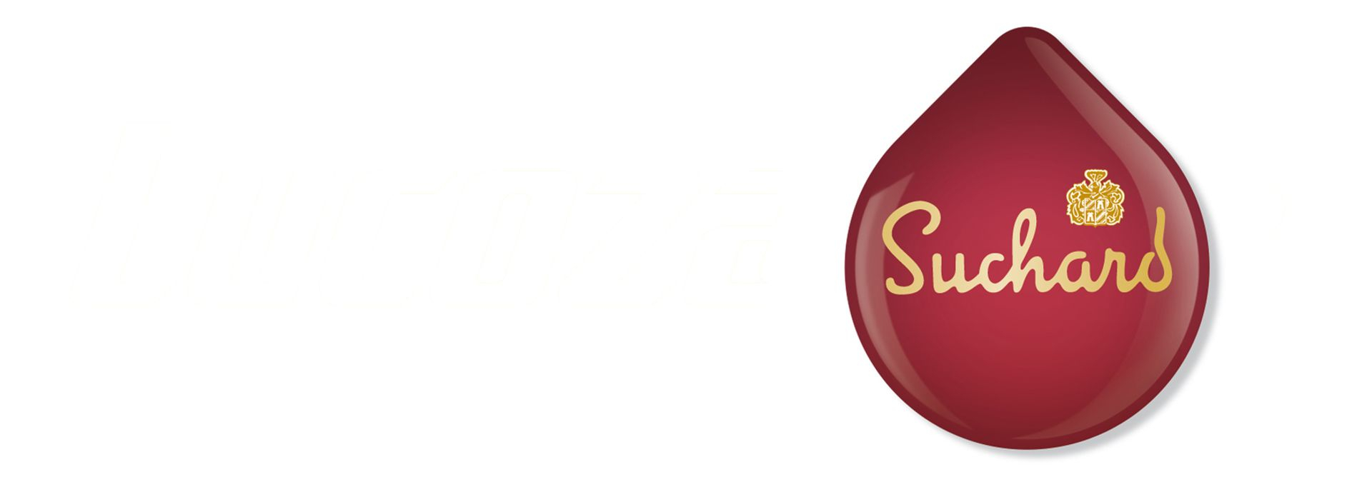 Suchard chocolate drink logo