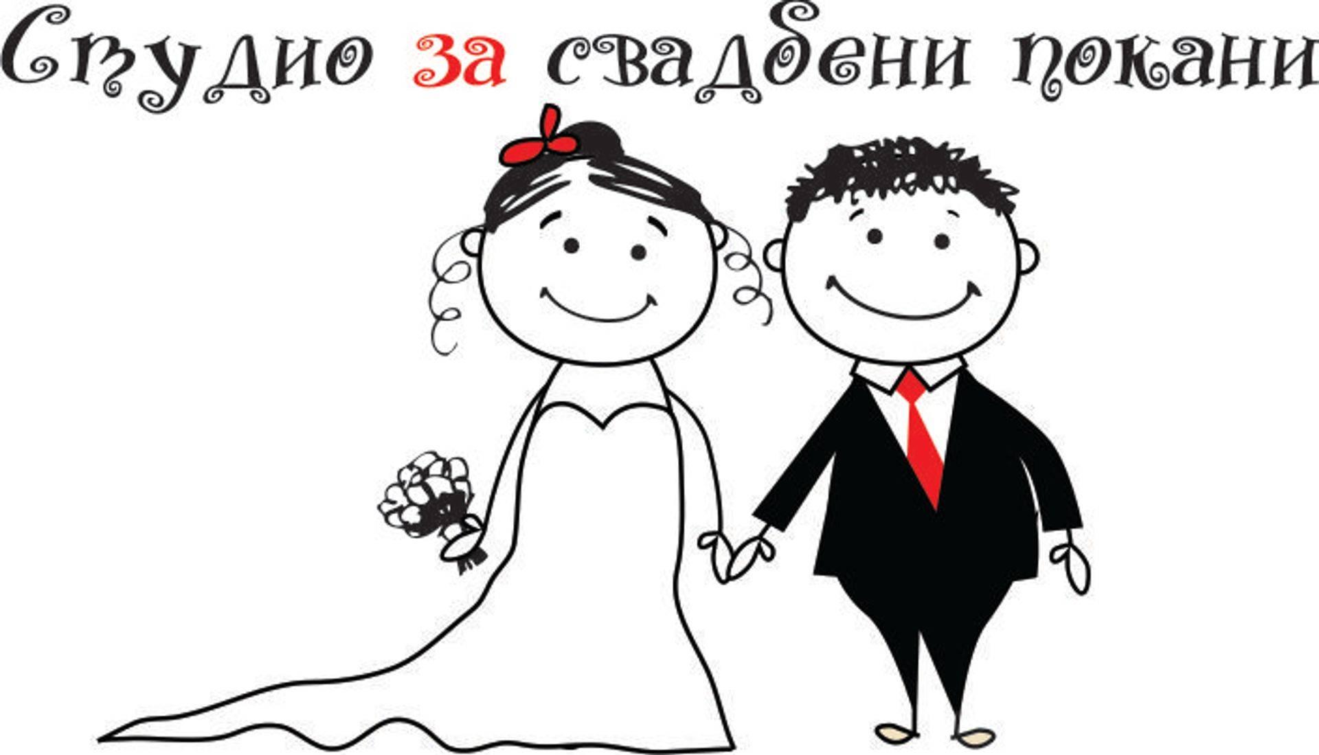 Поздравление на свадьбу от дяди прикольные