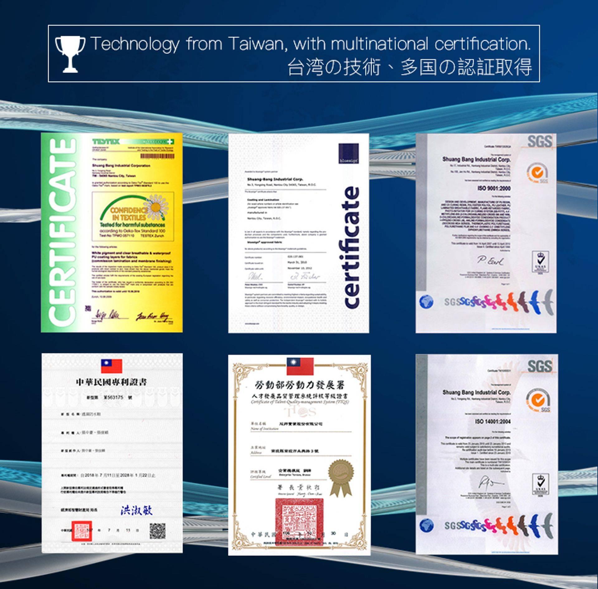 台灣專利 多國認證