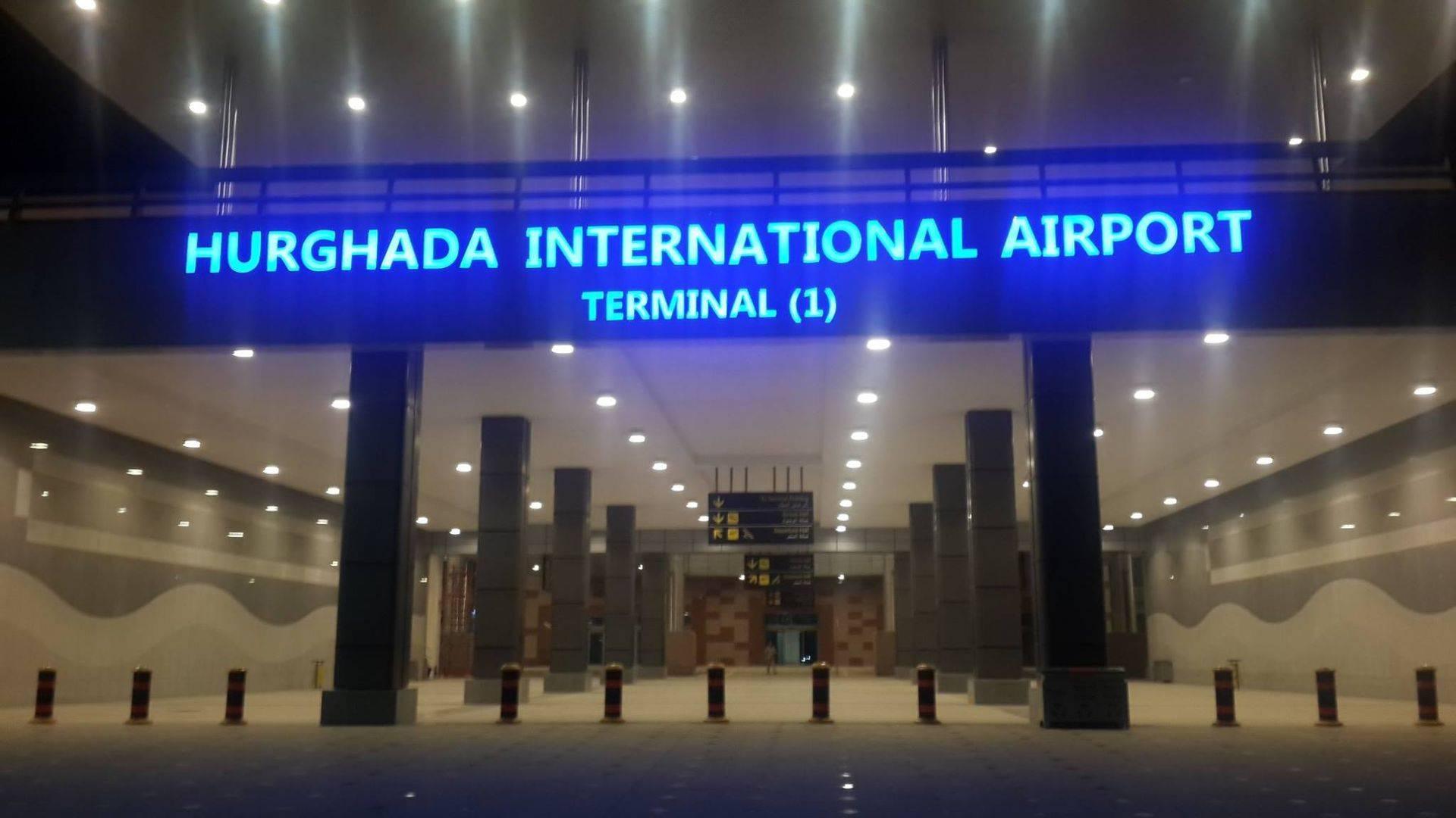 Hurghada Airport - New Terminal