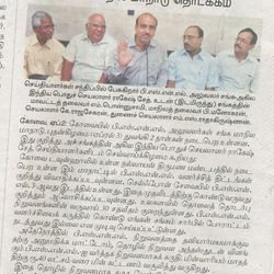 Dinamani: April 3,2013:General Secretary & Circle Office bearers addressing the Press Council