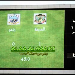 Al Shorta 1-0 Zakho - 11th June 2014