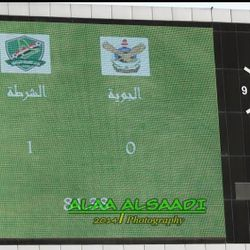 Al Shorta 1-0 Al Quwa Al Jawiya - 18 April 2014