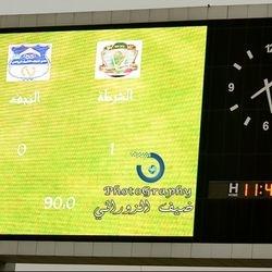 Al Shorta 1-0 Al Najaf - 9th May 2014