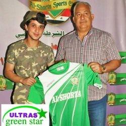 Rafid Muayad has joined Al Shorta