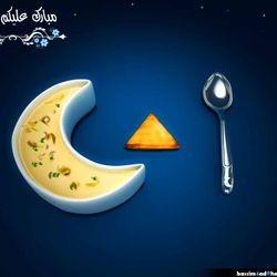 :: رمضان ::