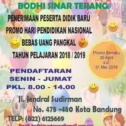 Indonesia International Education Day's Promotion.