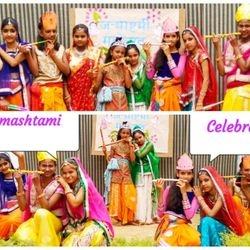 Aura of Cultural Fest