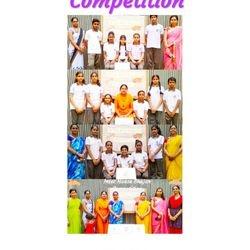 IHC Bhajan Competition