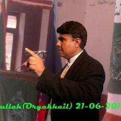 Dr Naqibullah Orya Khail Leader of Hezb-e-Jawanan Musalman Afghanistan.